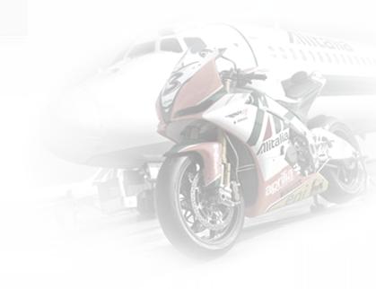 Motos deportivas Aprilia